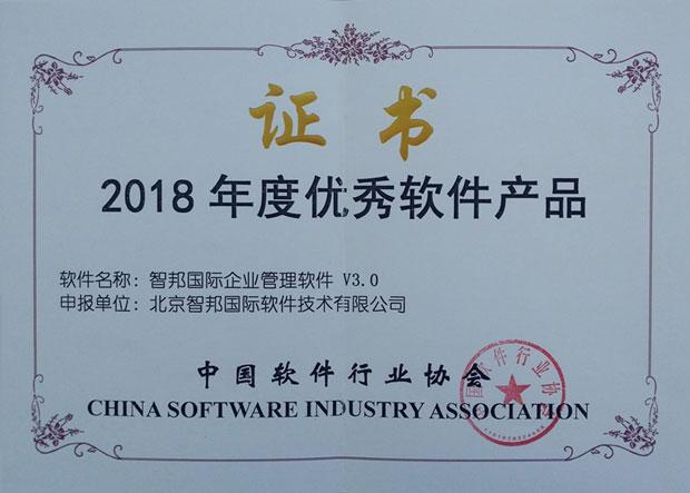 2018重量级名单发布,智邦国际荣耀登榜!