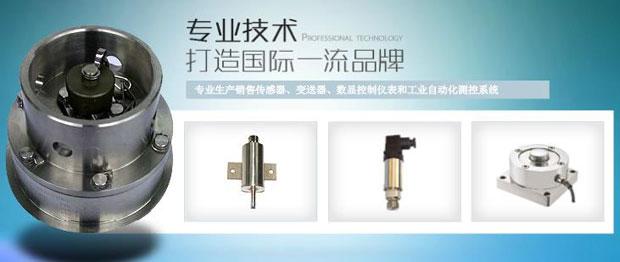 长沙钛合电子设备有限公司产品