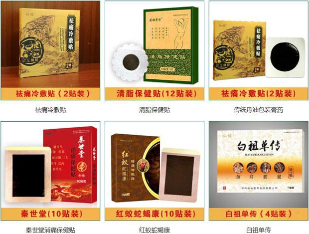郑州仙佑医药科技有限公司合作产品